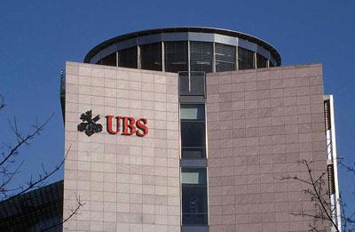 ubs1.jpg