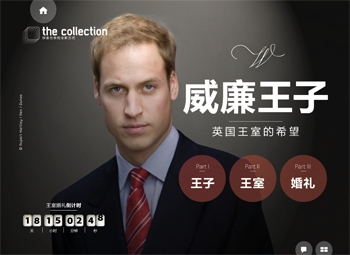 collection_chinese