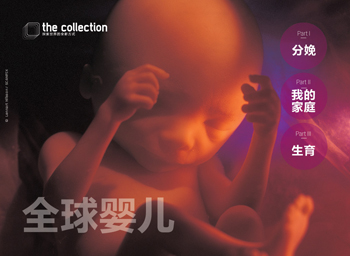 cover_baby_cn1